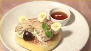 渋皮栗とマスカルポーネのパンケーキ